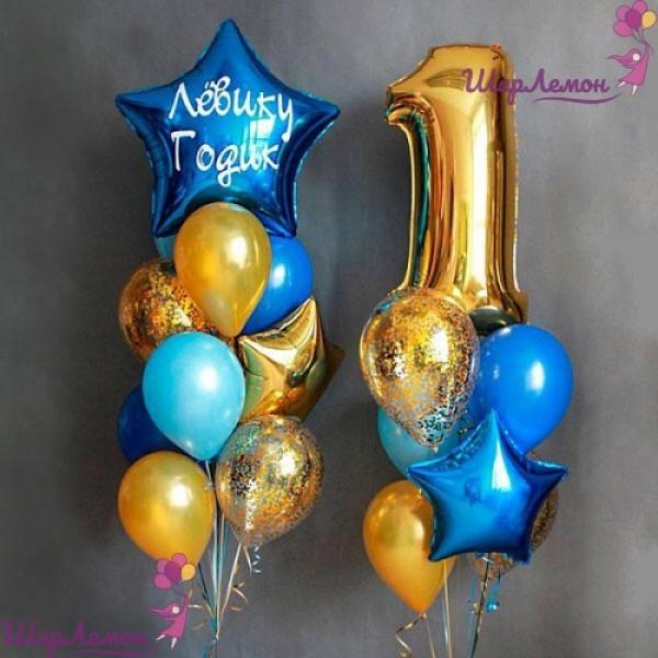 1-й День рождения