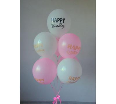 """Бело-розовый фонтан """"Happy Birthday"""""""