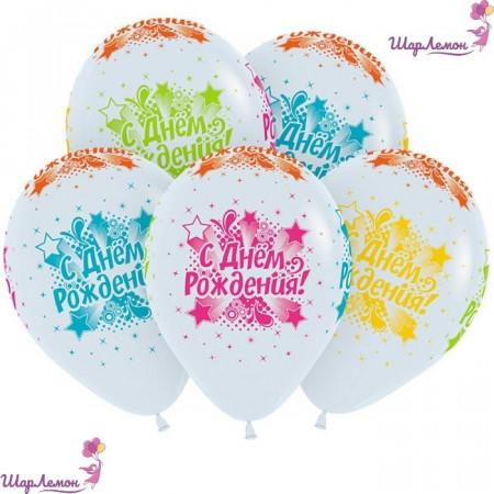 """Белые латексные шарики с цветным рисунком """"С Днем рождения"""""""
