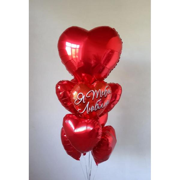 """Букет фольгированных сердец """"Люблю тебя"""""""