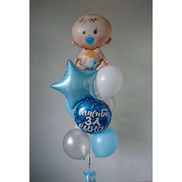 Букет из шаров на выписку мальчика