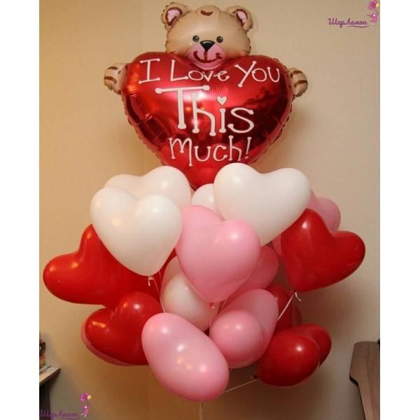 """Букет на 14 февраля """"I love you this much!"""""""