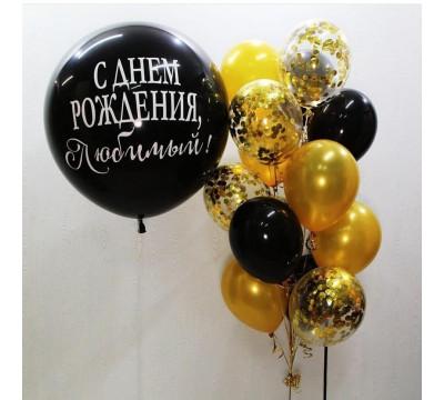 Черно-золотая композиция с гигантом для любимого