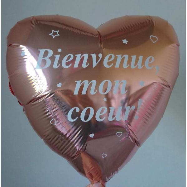 """Фольгированное сердце цвета """"Розовое золото"""" с индивидуальной надписью, 45 см"""