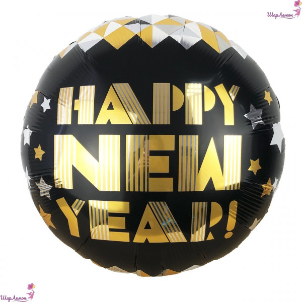 """Фольгированный черный круг """"Happy New Year"""""""