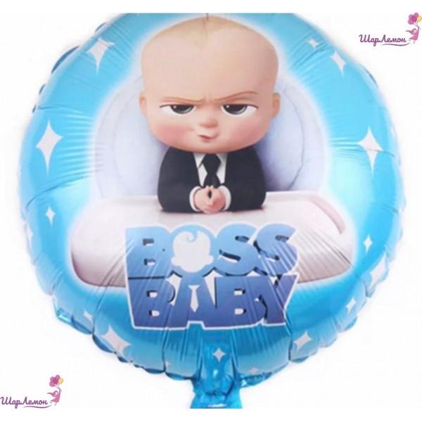 """Фольгированный круг """"Boss baby"""""""