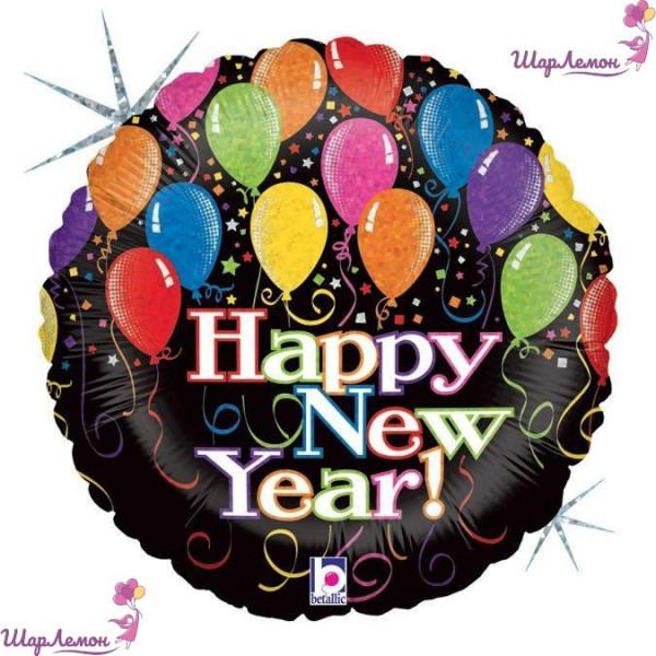 """Фольгированный шар """"Happy New Year!"""""""