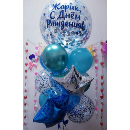 Фонтан с шаром-гигантом на День рождения