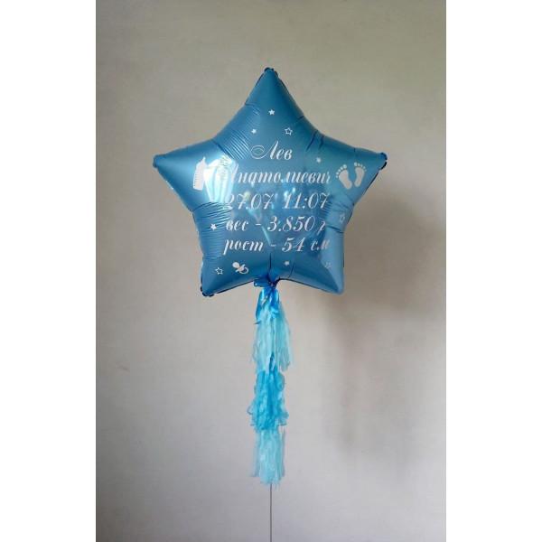 Голубая фольгированная звезда на выписку, 80 см