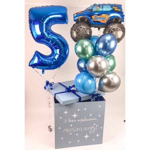 Голубая коробка-сюрприз с машинкой и цифрой