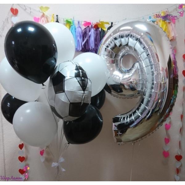 Композиция из шаров на День рождения поклоннику футбола