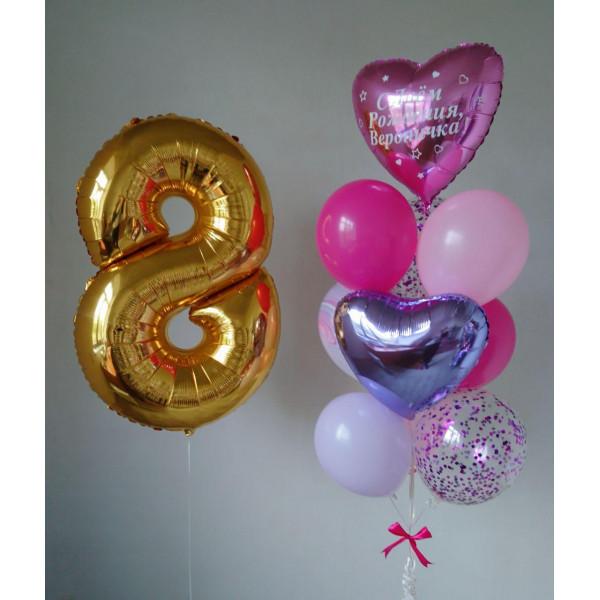 Композиция на 8-ой День Рождения дочки