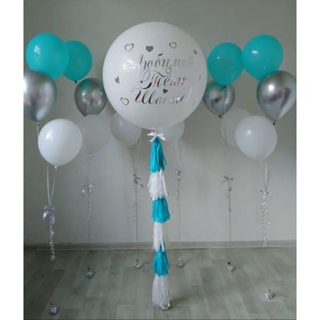 Композиция с шаром-гигантом для любимой тети