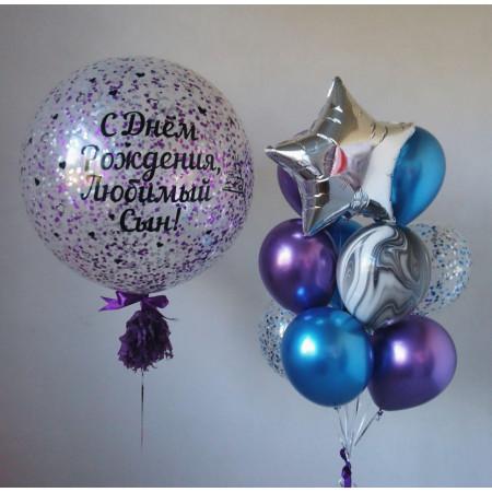 Композиция с шаром-гигантом на День рождения сына