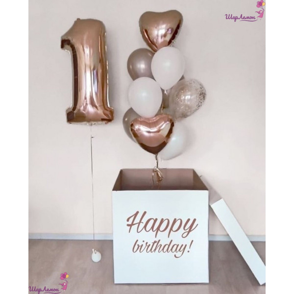 """Коробка-сюрприз """"Первый день рождения"""""""