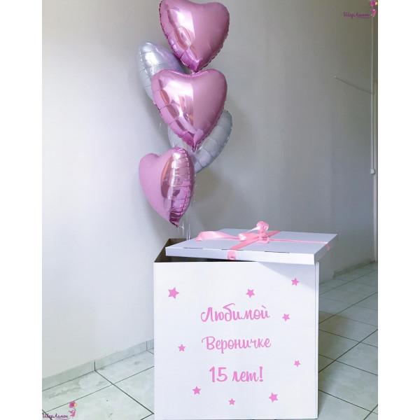 Коробка-сюрприз для девочки на 15 лет
