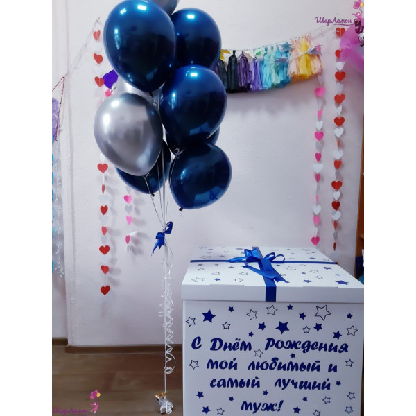 Коробка-сюрприз для любимого мужа