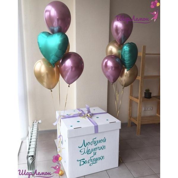"Коробка-сюрприз ""Для любимой мамочки и бабушки"""