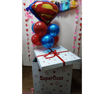 Коробка-сюрприз для супер мужчины