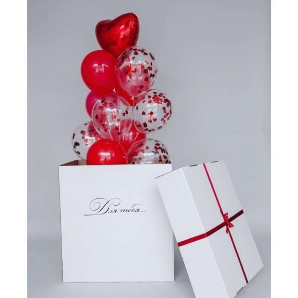 """Коробка-сюрприз """"Для тебя, любимая!"""""""