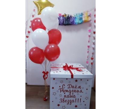 """Коробка-сюрприз """"Для звезды"""""""