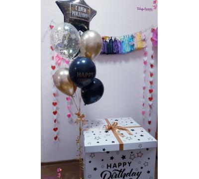 Коробка-сюрприз к 15-ти летию