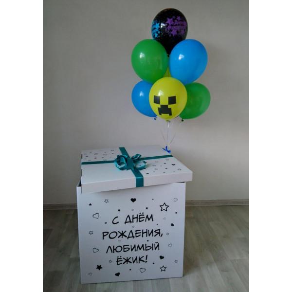"""Коробка-сюрприз """"Любимому Ёжику"""""""