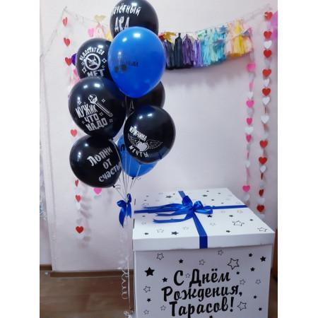 """Коробка-сюрприз на День рождения """"Мужчина мечты"""""""