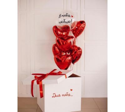"""Коробка-сюрприз """"Охапка красных сердец для любимой"""""""