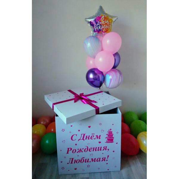 """Коробка-сюрприз """"С Днем Рождения, Любимая!"""""""