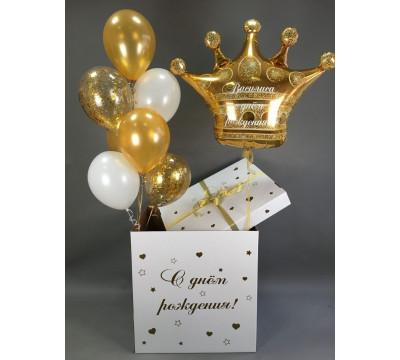 Коробка-сюрприз с короной