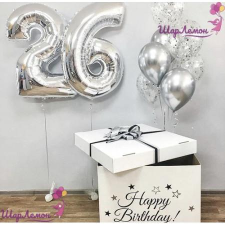 Коробка-сюрприз с серебряными шарами на 26 лет