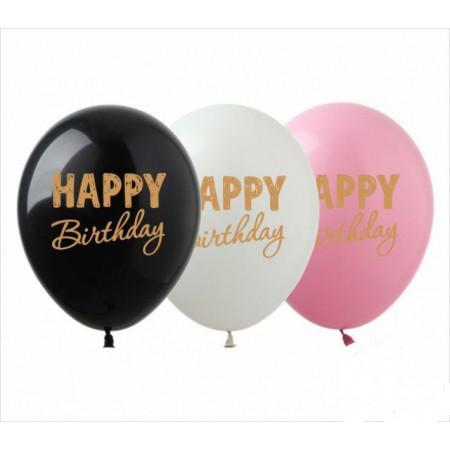 """Латексные шарики """"Happy Birthday"""""""
