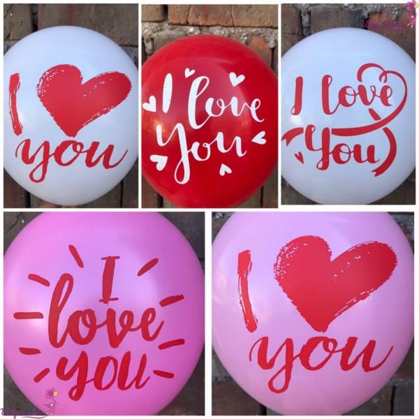 """Латексные шарики """"I Love You"""""""