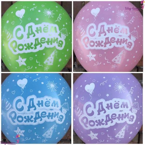 Латексные шарики на День рождения