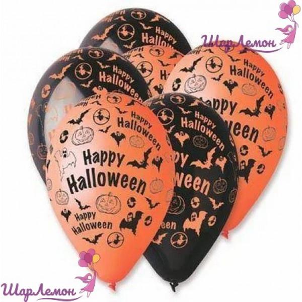 "Латексные шары ""Happy Helloween"""