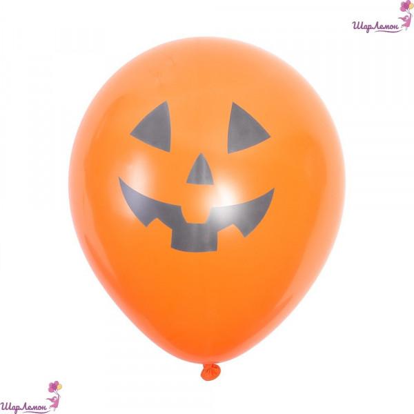 """Латексный оранжевый шар """"Веселая тыковка"""""""