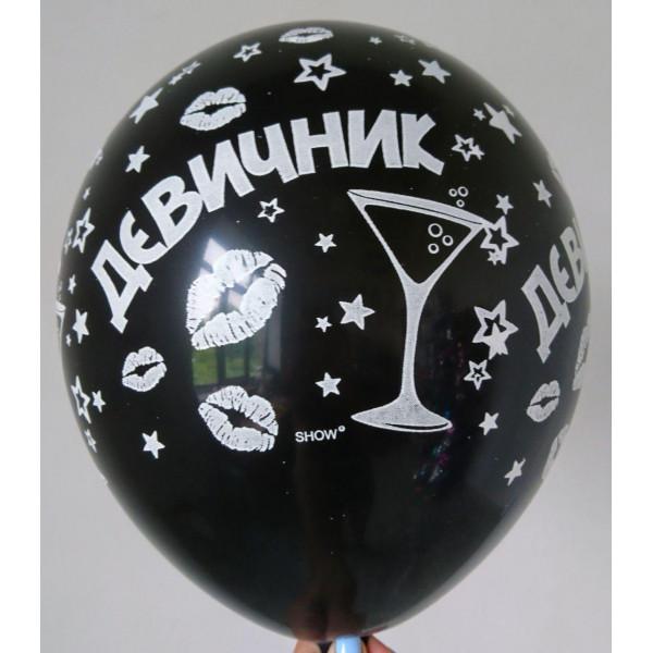 """Латексный шар """"Девичник"""", черный"""