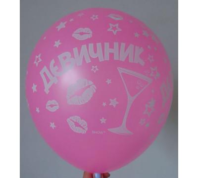 """Латексный шар """"Девичник"""", розовый"""