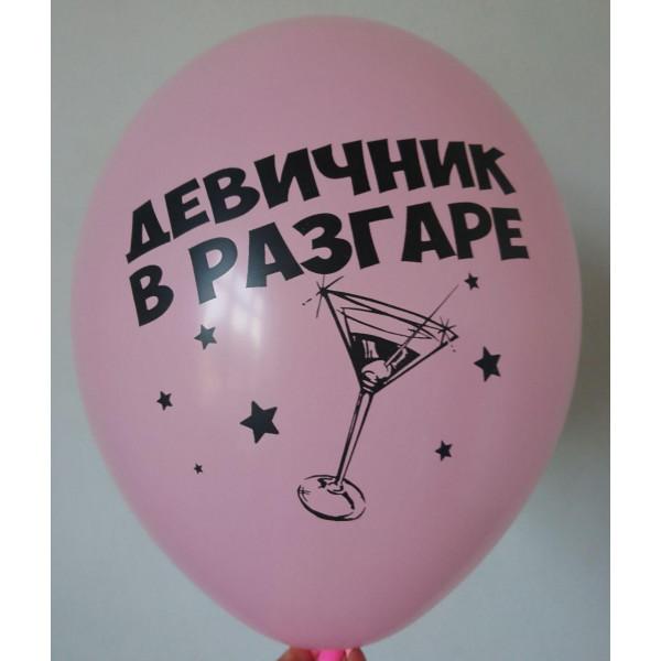 """Латексный шар """"Девичник в разгаре"""", светло-розовый"""