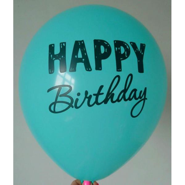 "Латексный шар ""Happy Birthday"", бирюзовый"