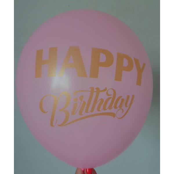 """Латексный шар """"Happy Birthday"""", розовый"""