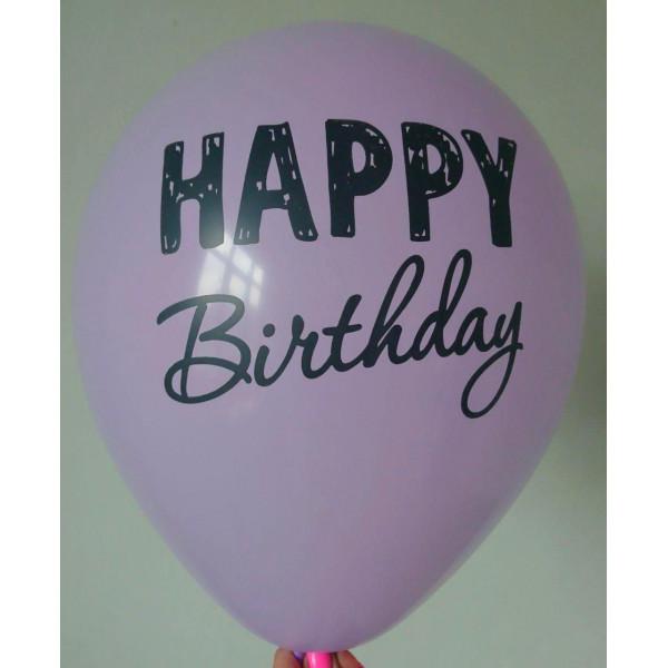 """Латексный шар """"Happy Birthday"""", сиреневый"""