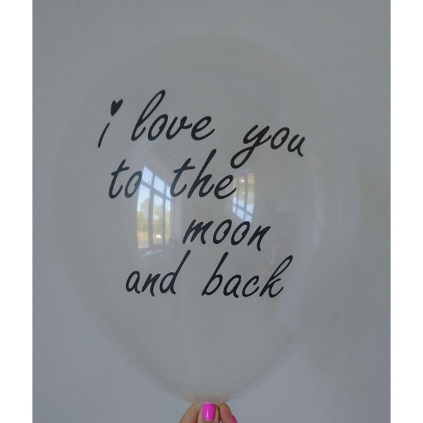 """Латексный шар """"I love you to the Moon and back"""""""