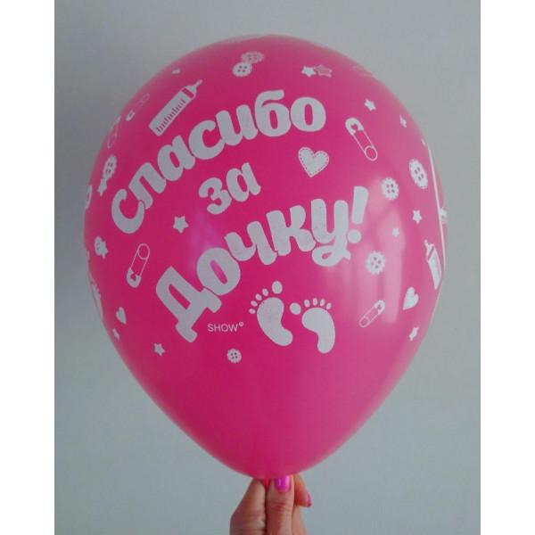 """Латексный шар """"Спасибо за дочку!"""" розовый"""