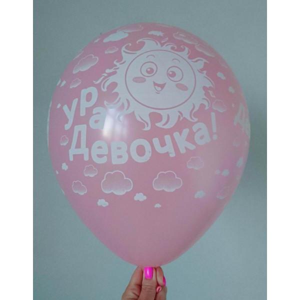 """Латексный шар """"Ура Девочка!"""" светло-розовый"""