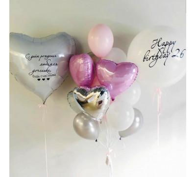 Набор на День Рождения любимой доченьки