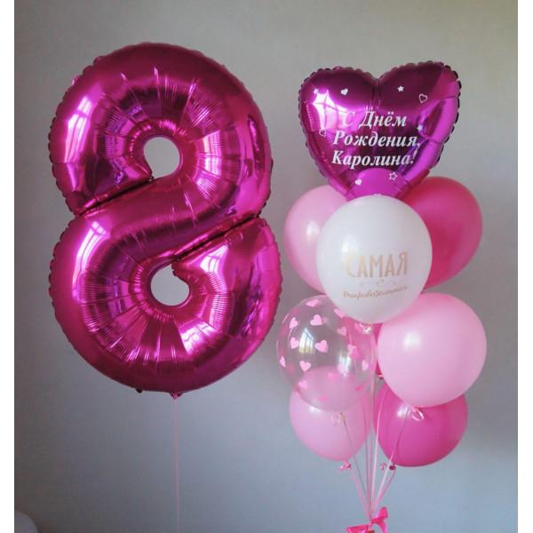 Набор шаров для девочки на 8 лет
