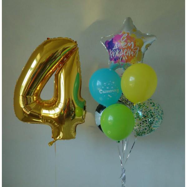 Набор шаров для сына в День Рождения