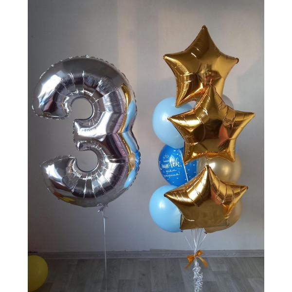 Набор шаров для сыночка на 3 года